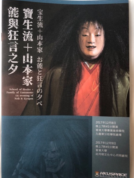 20171208_taiwan1